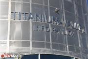 «Нам не хватает еще 700 миллионов рублей». Кызласов снова просит денег на завершение строительства первой очереди «Титановой долины». ФОТО