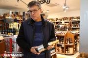 Илья Борзенков: «Мы обязательно придумаем, как отнять покупателей у федералов»