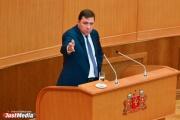 Куйвашев умерил бюджетные аппетиты депутатов: «Сколько денег, столько песен»