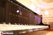 «Как плохо, когда есть из чего выбрать»: звездные пианисты «жалуются» на большой ассортимент уникальных роялей Свердловской филармонии