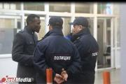 Уникальные памятки для полицейских не работают? Екатеринбургским стражам порядка не дается английский. ВИДЕО