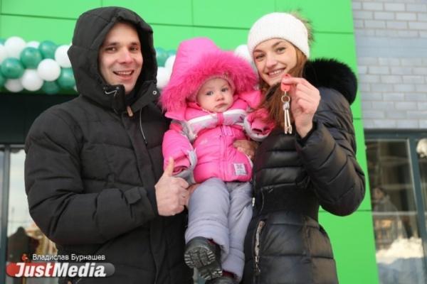 Екатеринбургские сироты получили 105 квартир в новостройке с автономной котельной