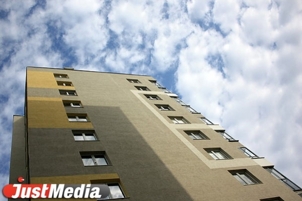 Уральские эксперты: «Ипотека помогла сохранить устойчивый спрос на жилье»