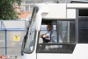 «На чем теперь ехать и сколько за это платить?». Жители Екатеринбурга обеспокоены новой схемой движения общественного транспорта
