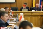 Депутаты гордумы раскритиковали новую транспортную схему Екатеринбурга: «Гладко было на бумаге, да наткнулись на овраги»