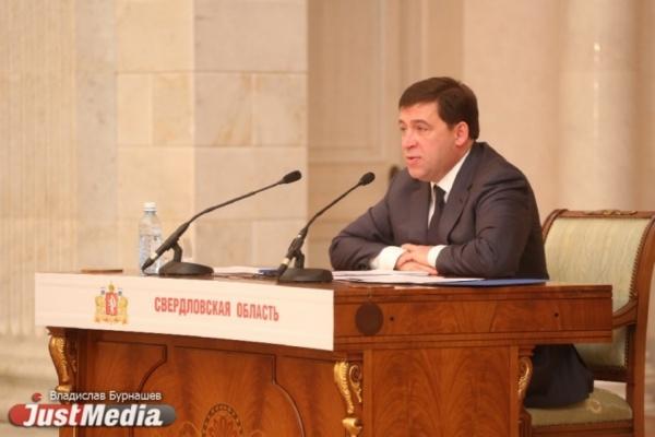 Эксперты: «Пятилеткой развития» Куйвашев презентовал себя в качестве избранного губернатора на ближайшие пять лет»