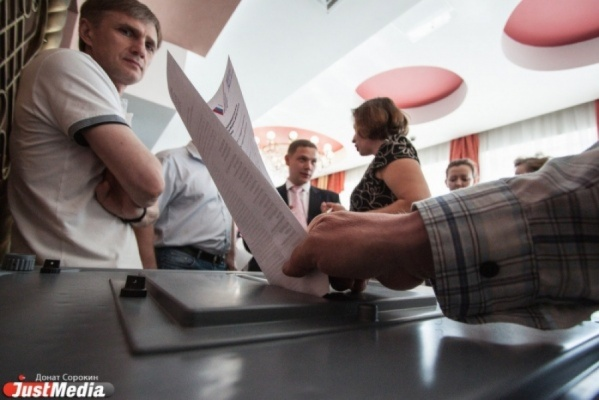 На Урале могут начать штрафовать избирателей, прогуливающих выборы