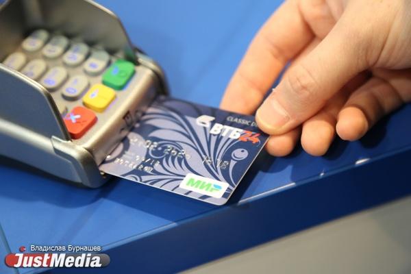 «Это пока — не МИРовая карта». Где и как можно рассчитаться по карте национальной платежной системы?