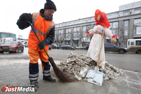Масленица JustMedia огребала от охранника бизнес-центра и помогала коммунальщикам убирать Грязьбург. ФОТОРЕПОРТАЖ