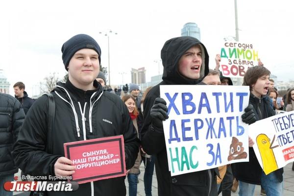 «Мы можем по-большому сходить на ваше разрешение!». В Екатеринбурге завершился незаконный митинг «Он вам не Димон». ФОТОРЕПОРТАЖ