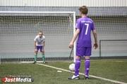 Главный приз – поездка в гости к лондонскому «Арсеналу». В Екатеринбурге завершился этап детского футбольного турнира «Будущее зависит от тебя».