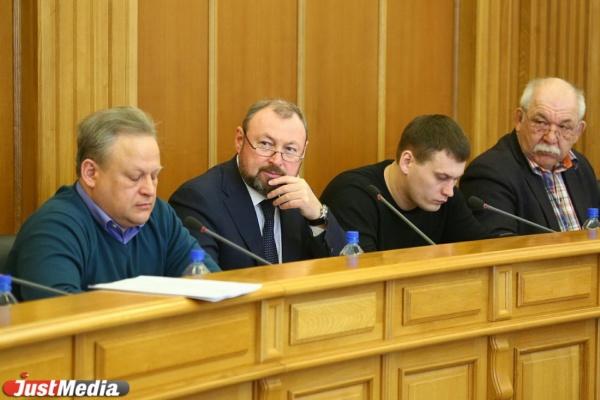 Депутаты ЕГД не смогли договориться, как наказывать друг друга за прогулы. ФОТО