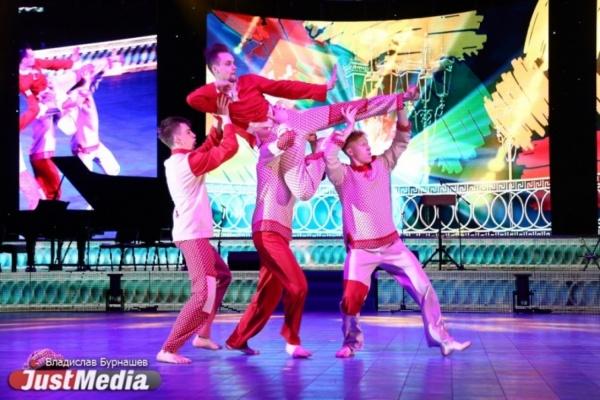 «Красота, искусство и культура сегодня могут спасти мир». Свердловская область заняла второе место на Дельфийских играх. ФОТОРЕПОРТАЖ