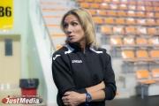 «Иногда игроки «Урала» не хотят видеть меня на тренировках». Елена Афанасьева – о работе в мужском футболе