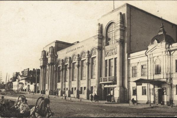 ФОТО из архива Свердловской филармонии, 1920-е годы