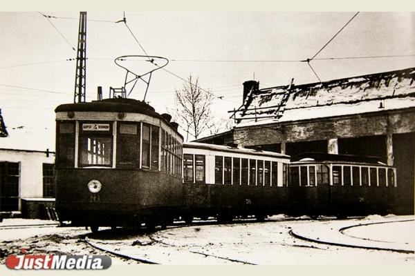«Конки не было, сразу электрические». История запуска трамвая в Екатеринбурге растянулась на 33 года. СПЕЦПРОЕКТ «Е-транспорт»