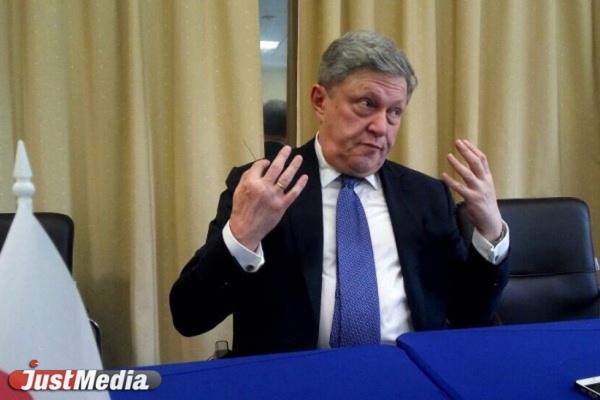 Григорий Явлинский: «Михалков думает, что Путин похвалит его за критику Ельцин Центра». ИНТЕРВЬЮ