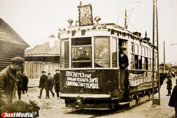 «Отопления не было. Водители грелись горячим кирпичом». Какими были первые свердловские трамваи в СПЕЦПРОЕКТе «Е-транспорт»