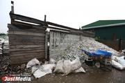 Горы стекла, растущие свалки, перевозка раздельных отходов в одной машине. Как в год экологии Екатеринбург погрязает в мусоре