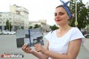 «Нам хотелось показать слоеный пирог из прошлого и настоящего города». Уральский архитектор создала путеводитель по Екатеринбургу