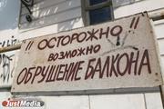 Розочка Люксембург «завяла». Во что превратились усадьбы купцов на самой достопримечательной улице Екатеринбурга. СПЕЦПРОЕКТ