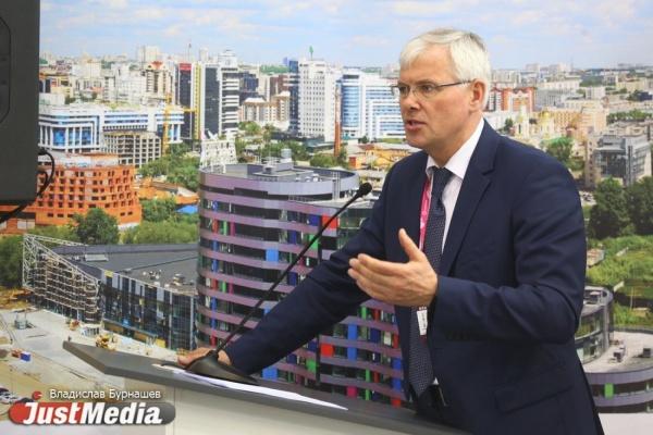Екатеринбург 2030 года – это пылесос, который засасывает трудовые ресурсы в радиусе 100 км