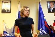 «Крымская тема всегда будет площадкой для скандалов». Поклонская в Екатеринбурге ответила на неудобные вопросы журналистов