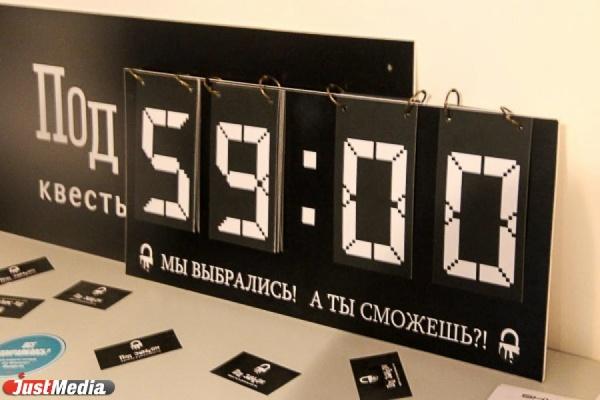 Квестам в Екатеринбурге пришел конец! Популярное развлечение оказалось слишком конкурентным и стало загибаться