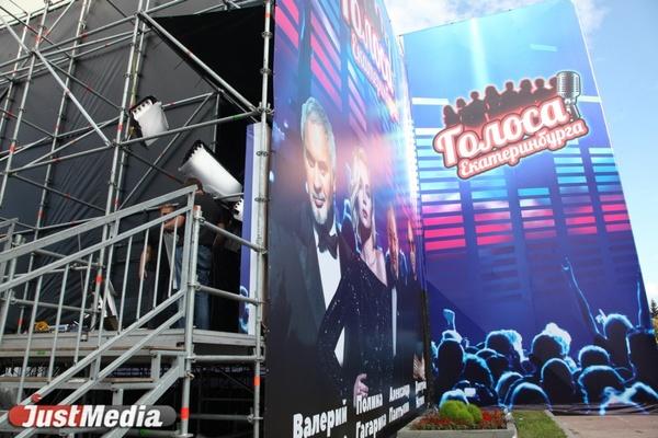 «Самым строгим судьей является зритель». В День города в Екатеринбурге выбрали лучшие голоса. РЕПОРТАЖ