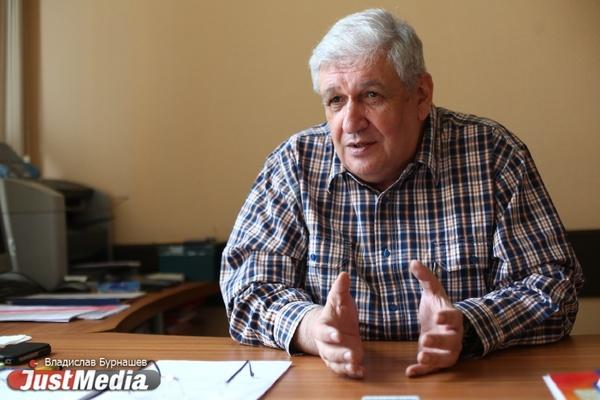 Григорий Мазаев, архитектор: «Хватит строить жилье на месте заводов. Это деформирует Екатеринбург и лишает его рабочих мест»