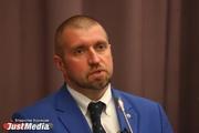 Дмитрий Потапенко: «Частная собственность на территории РФ - это большая иллюзия»