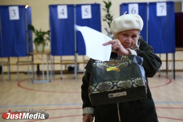 Екатеринбуржцы недовольны выборами губернатора – нет ни выпечки, ни айфонов. ФОТО