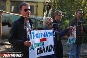 «Главное, чтобы нас услышали и закрыли свалку». На ЕКАДе прошел экологический митинг. ФОТО