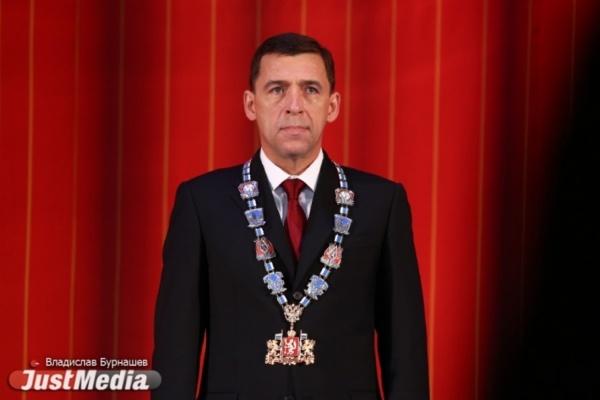 Евгений Куйвашев был впервые избран губернатором Свердловской области