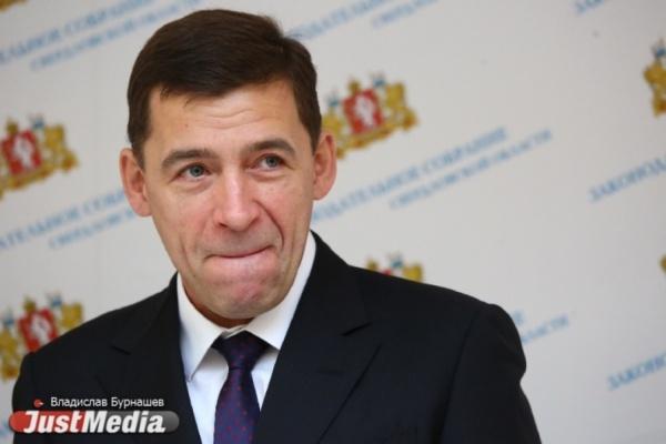 Евгений Куйвашев сформирует правительство к концу октября