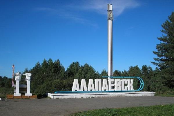 ФОТО: Википедия.
