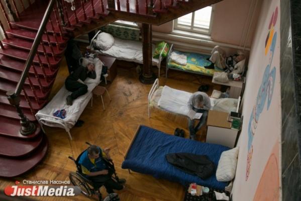 Как после скандала с «Домом старчества» живут бомжи Екатеринбурга. РЕПОРТАЖ
