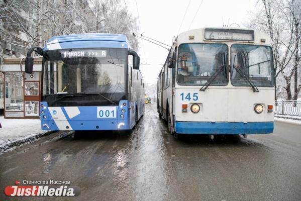Дороги, морозы и вандалы. Что может помешать Екатеринбургу закупить инновационный электробус. ФОТО