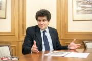 Главы свердловских городов просят Высокинского разработать за них стратегию развития