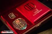 В День героев Отечества уральцев наградили Орденами святой Екатерины