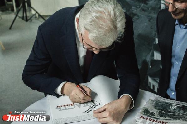 «Когда нет войны, политики сидят и щелкают зубами». Что свердловские политики и бизнесмены обсуждали в кулуарах Ельцин Центра. ФОТО