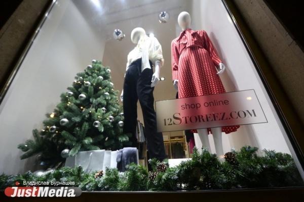 «Можно выбрать все тренды и быть вместо елки». Собираем новогодний лук со стилистом и JustMedia.ru. СПЕЦПРОЕКТ