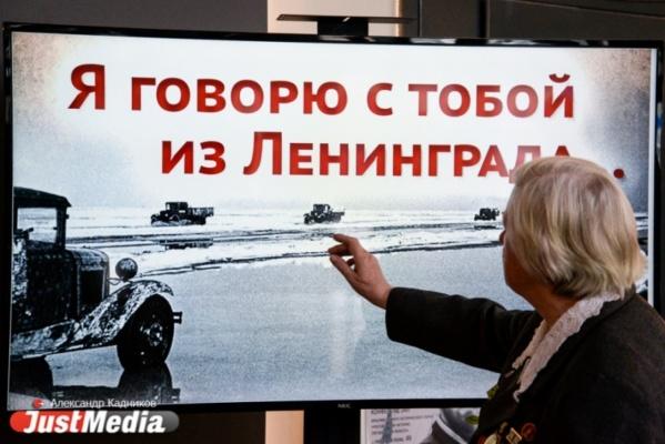 «Дай бог, чтобы дело не дошло до роковых вещей». «Дети блокады» бояться, что обострение российско-украинских отношений приведет к новой Отечественной войне