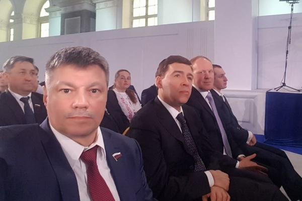 ФОТО из ФБ Андрея Ветлужских