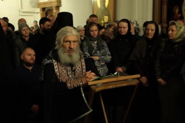 «Правила жизни» схиигумена Сергия (Романова)