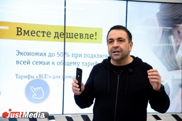 «Инновации должны приходить из регионов». В Екатеринбурге «Билайн» запустил услугу по ремонту смартфонов