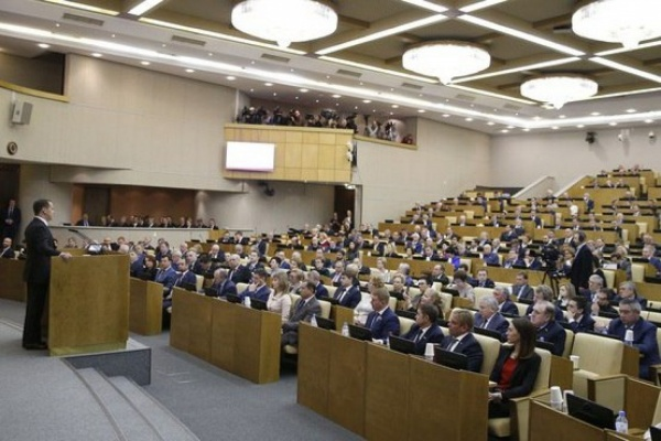 Дмитрий Медведев выступил с отчетом 11 апреля