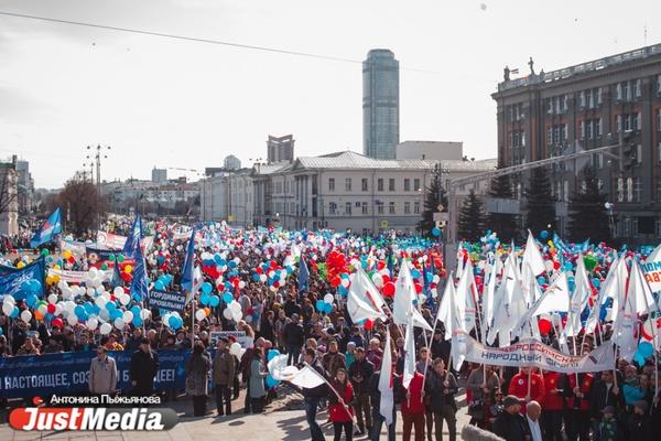 «Мы научились защищать себя и свои интересы». На первомайскую демонстрацию в Екатеринбурге вышло 25 000 человек