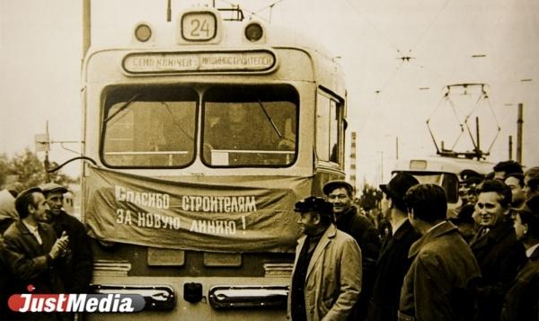 В СТТУ пахали сутками, а пассажиры все равно опаздывали на работу. О новинках в работе свердловского трамвая в 1960-х в СПЕЦПРОЕКТе «Е-транспорт»