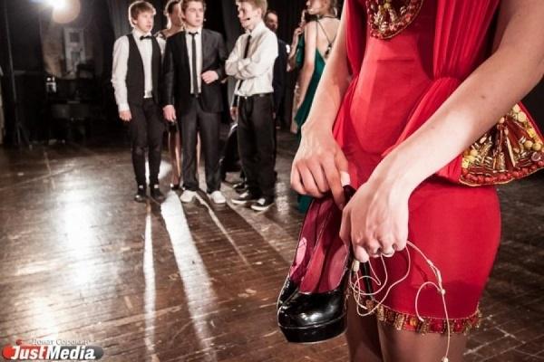 Хэштег выпускной Хэштег платье: вместе с уральскими дизайнерами JustMedia.ru оценил выпускные луки школьниц и студенток Екатеринбурга